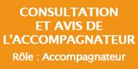 C2i2e : Consultation-et-avis-de-l'accompagnateur