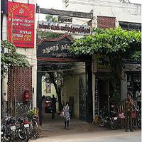 Madurai Tamil Sangam (académie) fondée en 1901 (photo Anne Viguier)