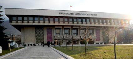 Musée National d'Histoire, Sofia