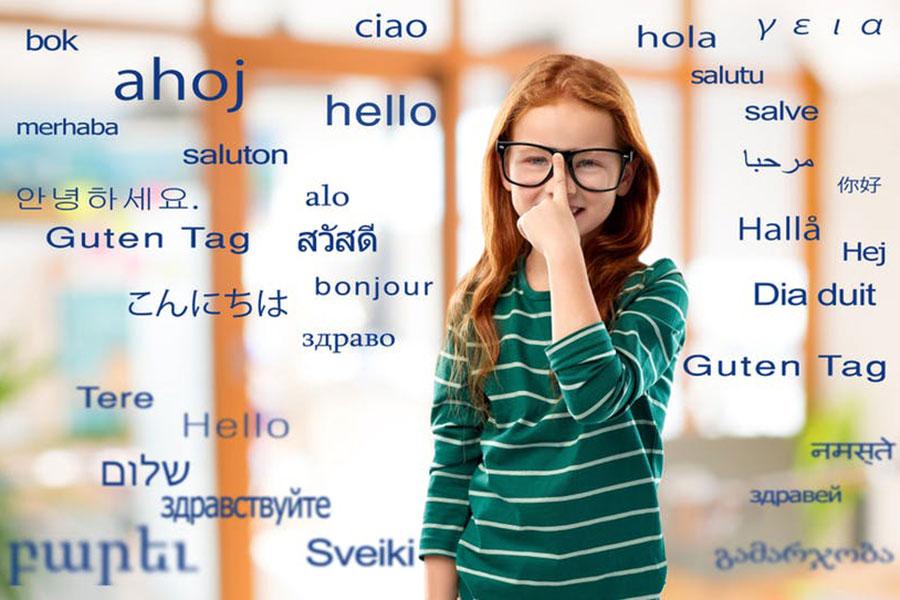 The conversation -  © Shutterstock